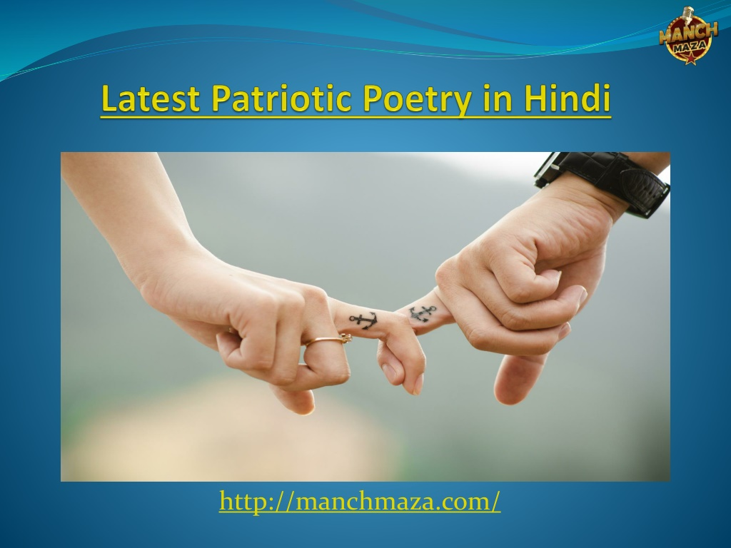 Are you looking for the Latest patriotic poetry in Hindi