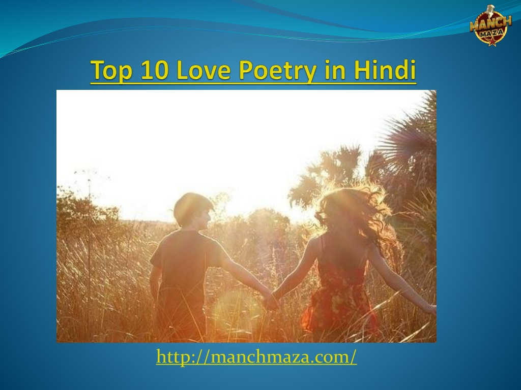 Get the Top 10 love poetry in Hindi