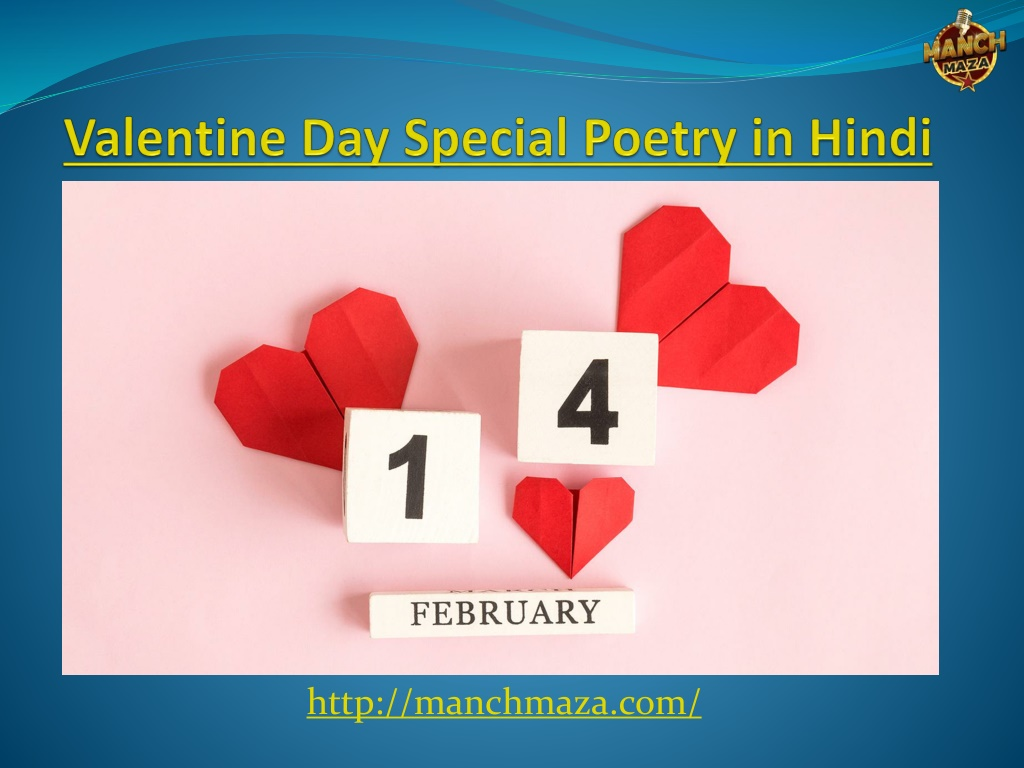 Find hte best Valentine day special poetry in Hindi