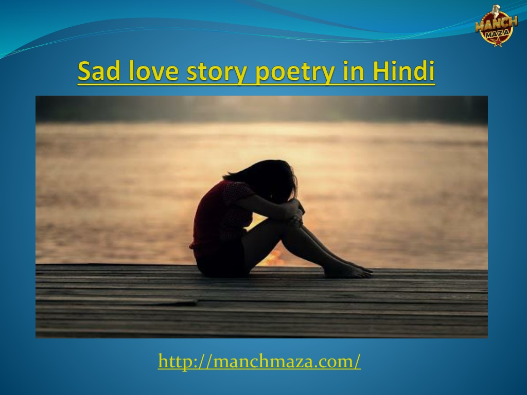 Get the Top 10 Sad love story poetry in Hindi