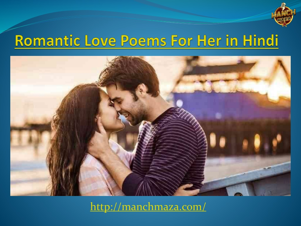 One of the best Romantic love poems for her in Hindi