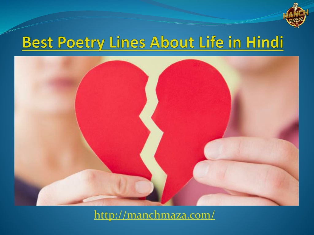 Find the Best poetry lines about life in Hindi